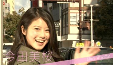 今田美桜2015